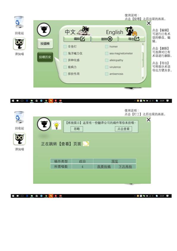 产品名字_004.png